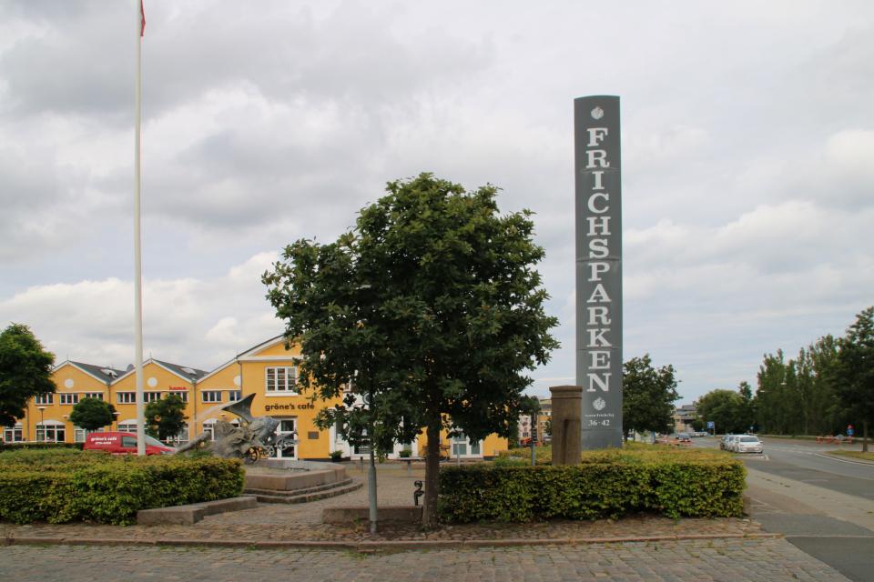 Фонтан Петра Рейхет в парке Frichsparken, г. Орхус, Дания