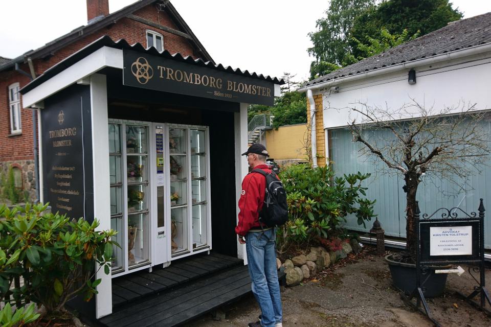 Цветочный магазин самообслуживания в Дании - магазин автомат Тромборг