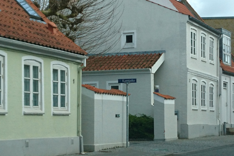 Улица Камчатка (Kamtjatka) в центре города Хорсенс (Horsens), Дания