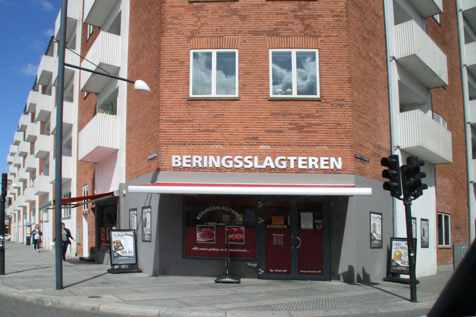 Мясной магазин Беринга (Beringsslagter). Фото 9 апр. 2019, г. Хорсенс, Дания