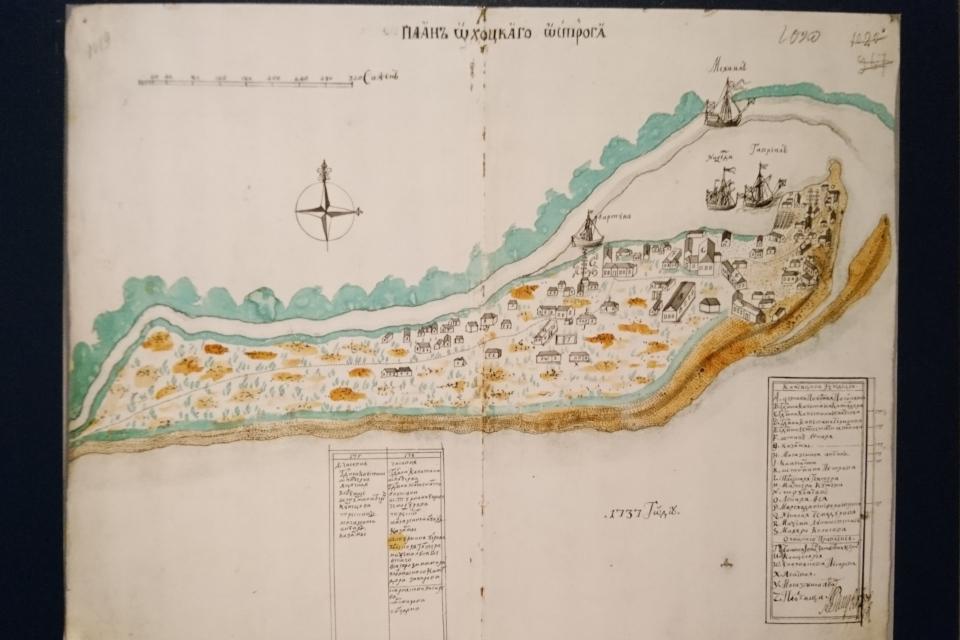 """План Охотского Острога (1737), выставка """"Витус Беринг""""Дания"""