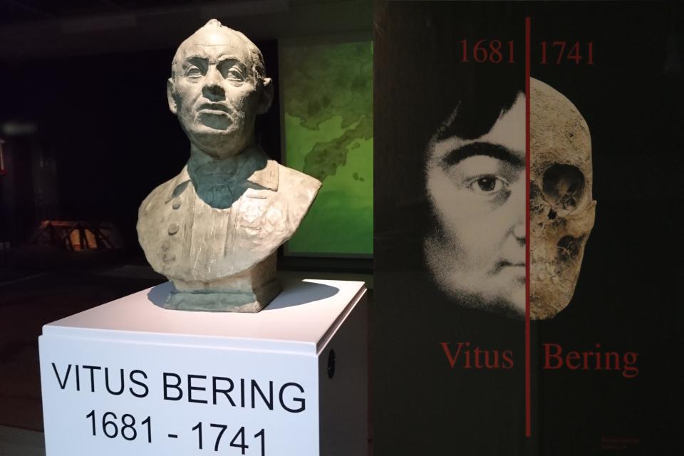 Бюст Витуса Беринга, сделанный на основе черепа