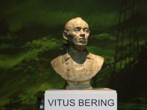 """Выставка """"Витус Беринг"""""""