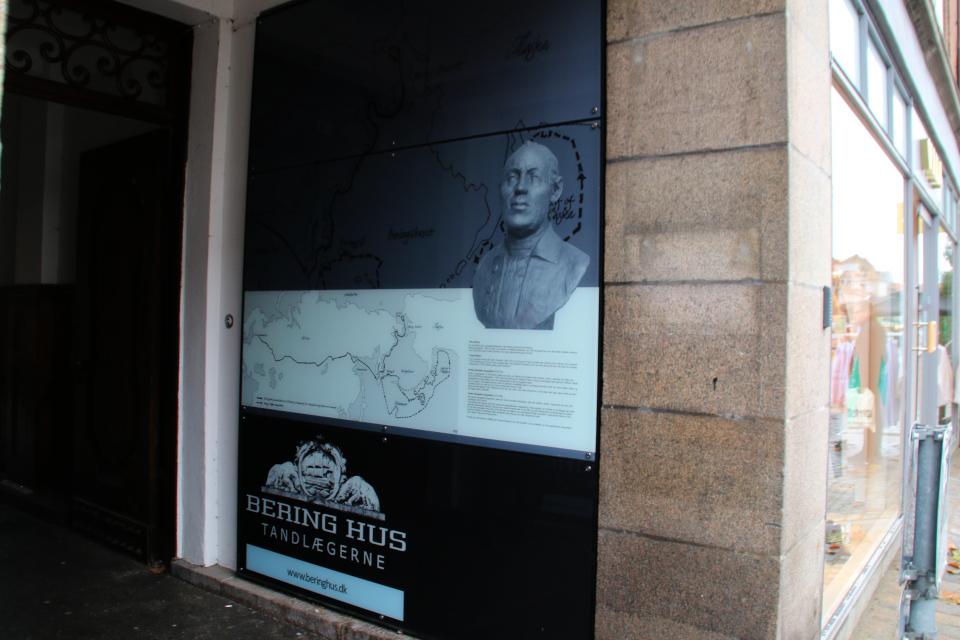 Информационный плакат про экспедиции Витуса Беринга