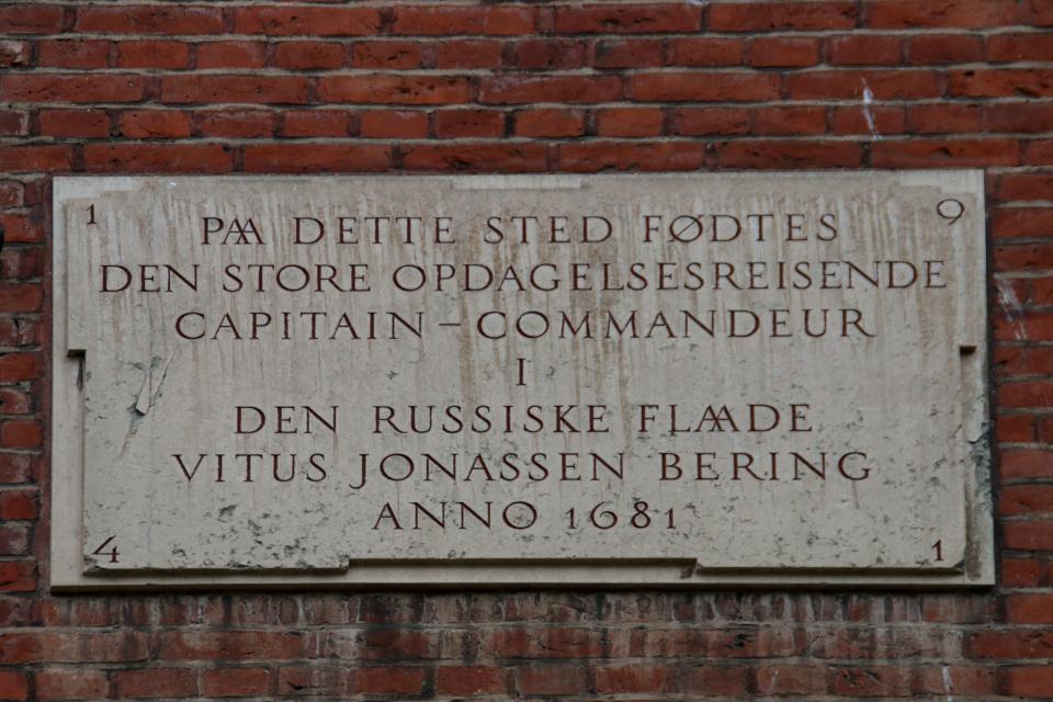 Мемориальная плита на месте родительского дома Витуса Беринга