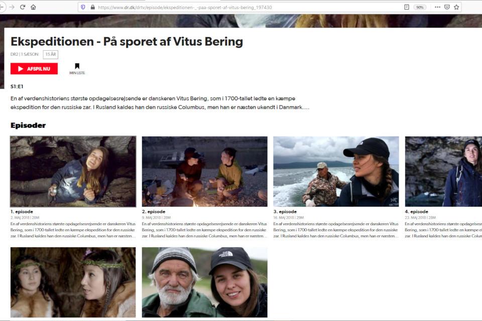 """""""По следам Витуса Беринга"""" (""""På sporet af Vitus Bering""""), фото 15 окт. 2020"""