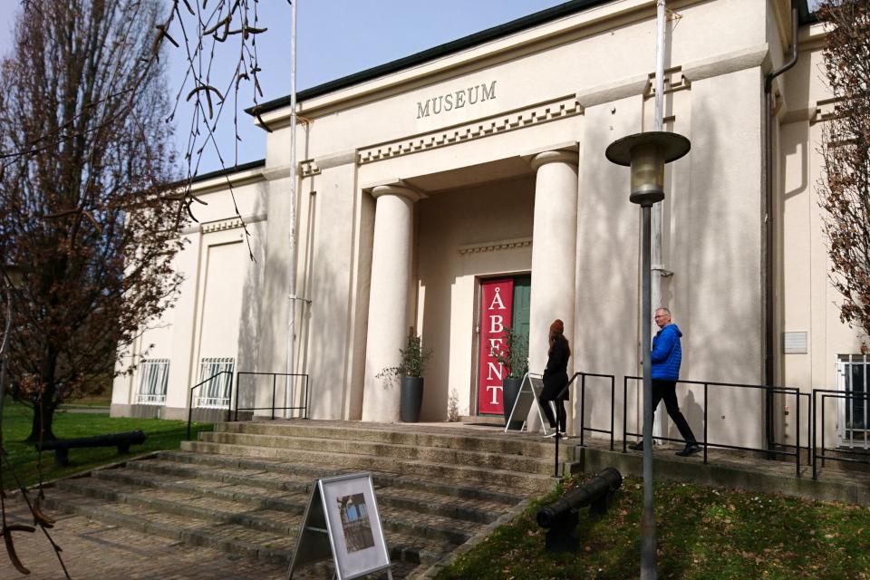 По пути в музей города Хорсенс, Дания. Фото 26 мар. 2019