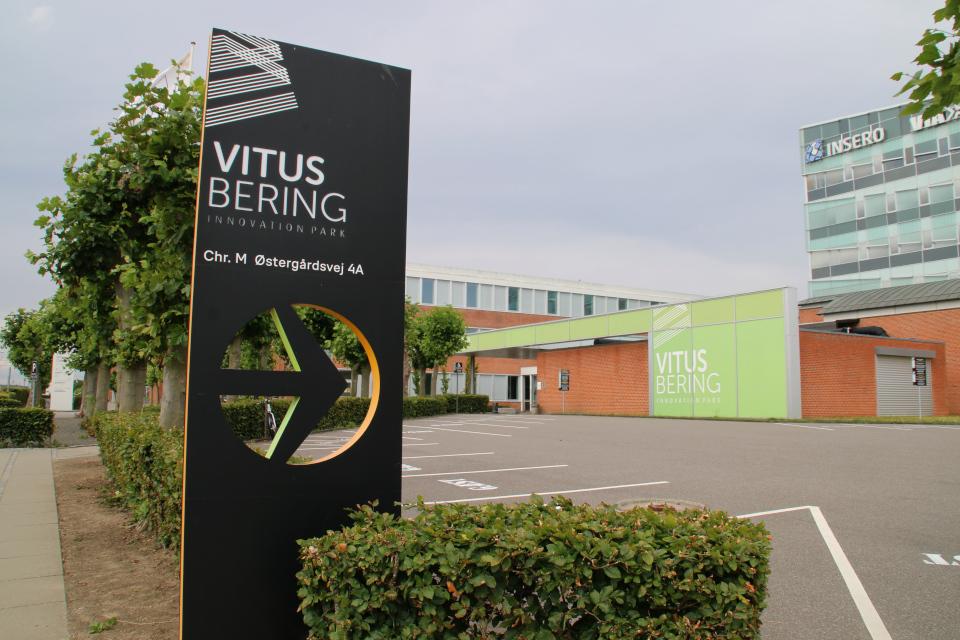 """Витус Беринг инновационный парк"" ( Vitus Bering innovation park)"