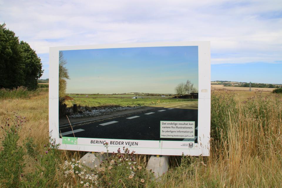строительство новой дороги Беринг-Бедер (Bering-Beder vejen)