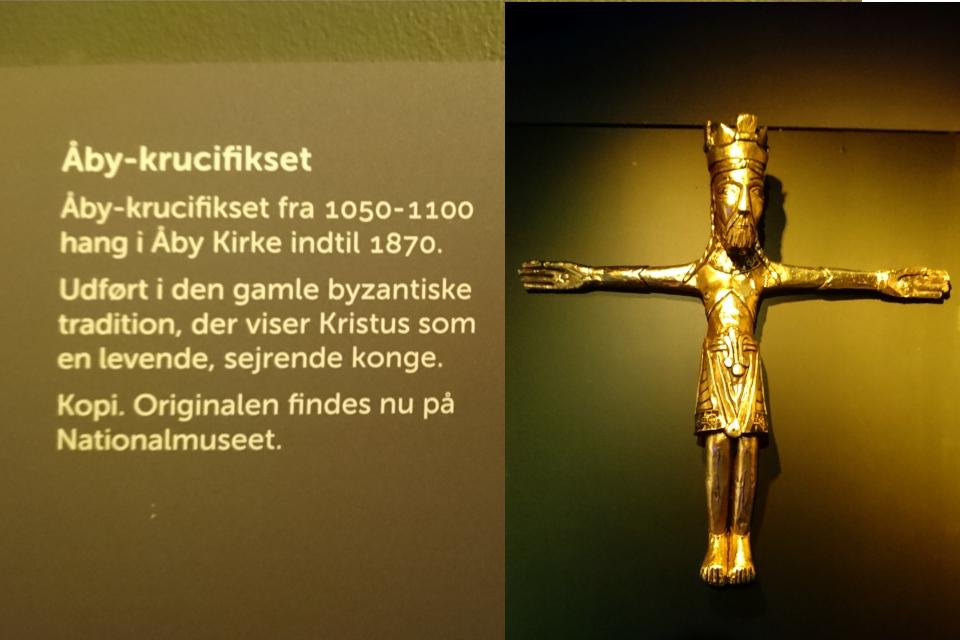 Копия распятия церкви Обю в музее Мосгорд. Дания