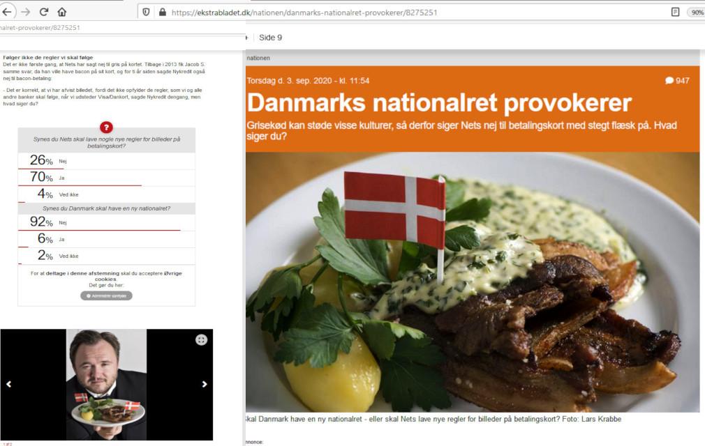 провокационное национальное блюдо Дании
