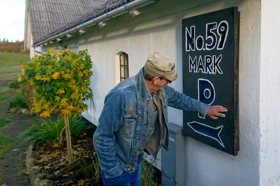 Марк Брейн (Mark Brein), дом. 29 окт. 2020, Дания