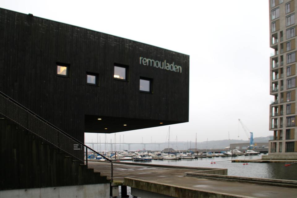 Ресторан Ремолэде, Вайле, Дания 12 нояб. 2020