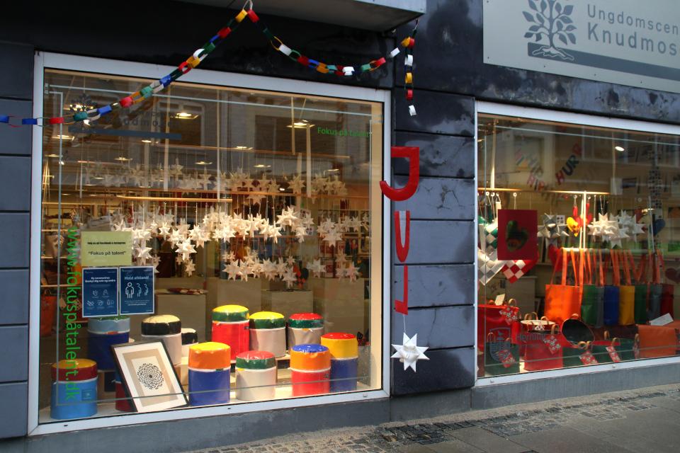 Плетеные рождественские звезды, Дания. Фото 15 дек. 2020