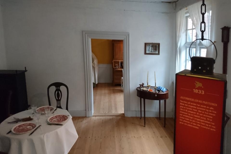 Рождественская комната мадам Бундефлод в доме Эйльшоу