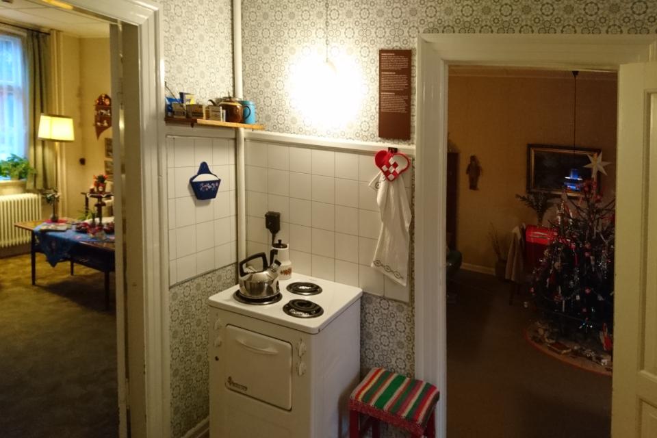 В квартире многоэтажного дома рабочей семьи в 1974 году