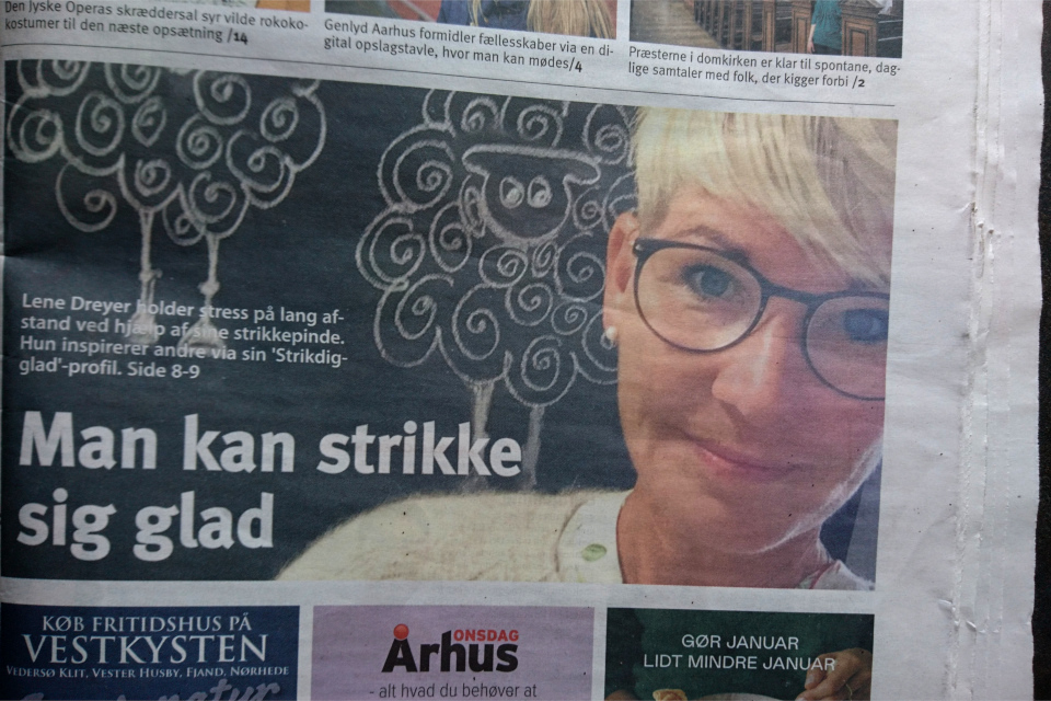 Статья про вязание на первой странице газеты