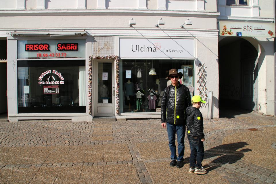 Магазин товаров для вязания Uldma garn & design