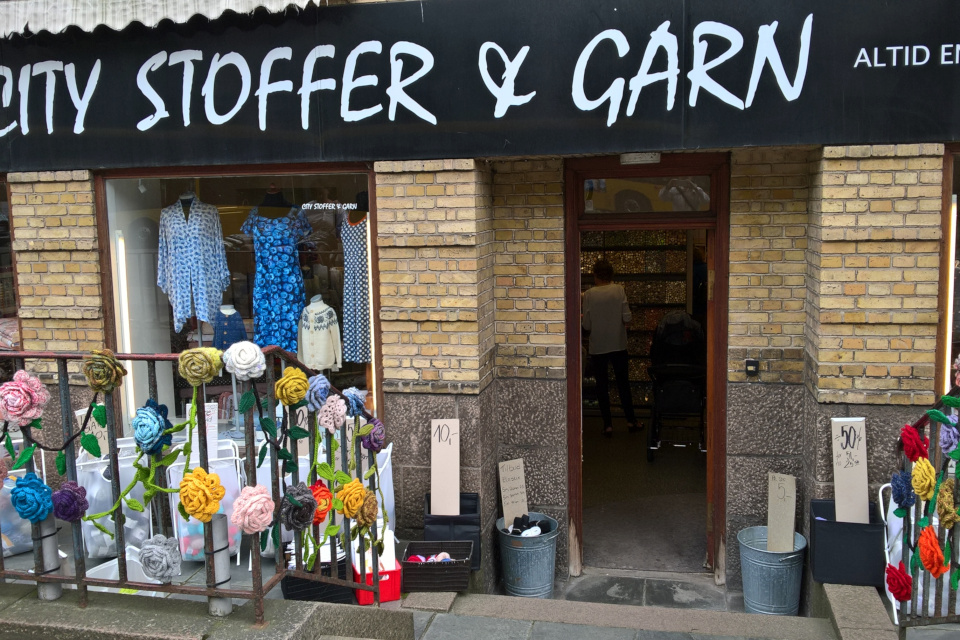 Магазин товаров для вязания и шитья