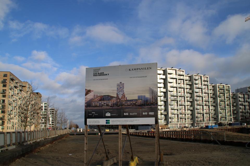 Орхус Доклендс - 22 января 2021, Kampanilen
