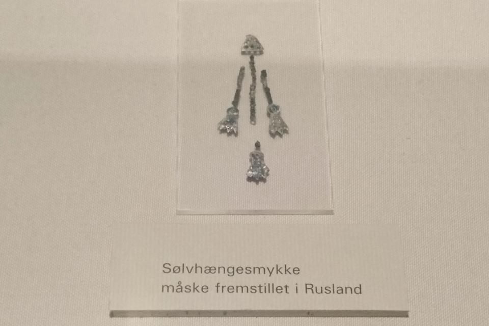 Находки Фюркат. Музей Хобро, Дания. Фото 11 июля 2019 г