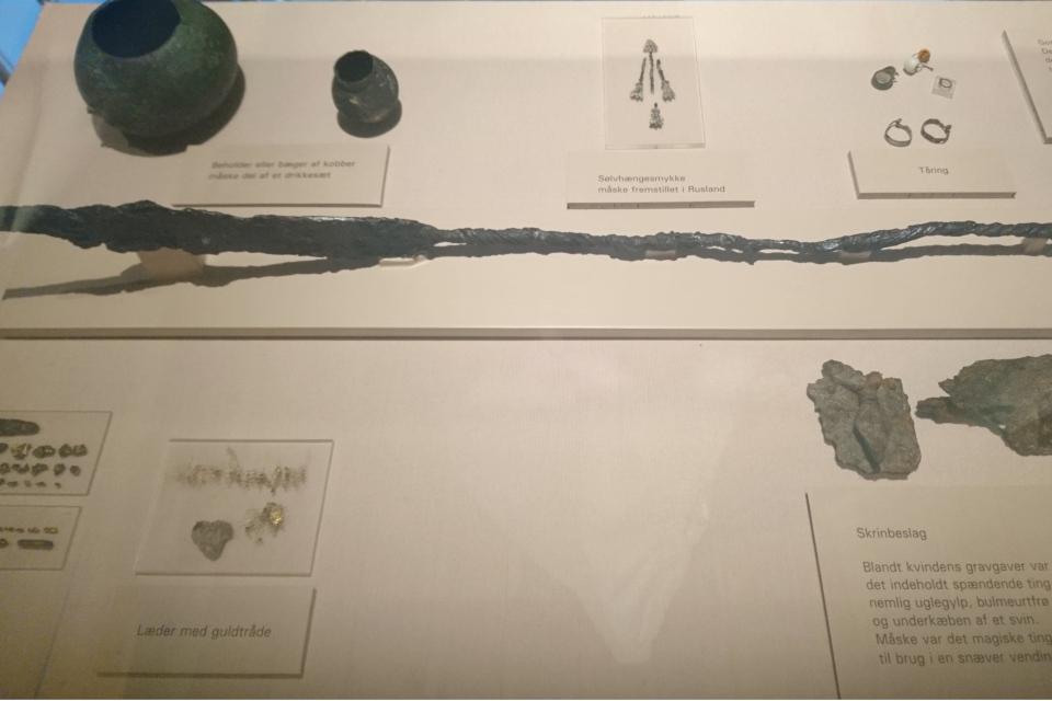 Находки Фюркат. Музей Хобро, Дания. Фото 11 июля 2019 г., Дания