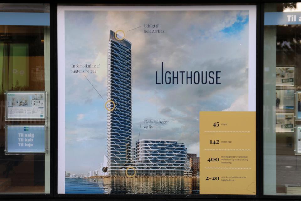 Орхус Ø, Lighthouse - 22 января 2021, Mindebrogade