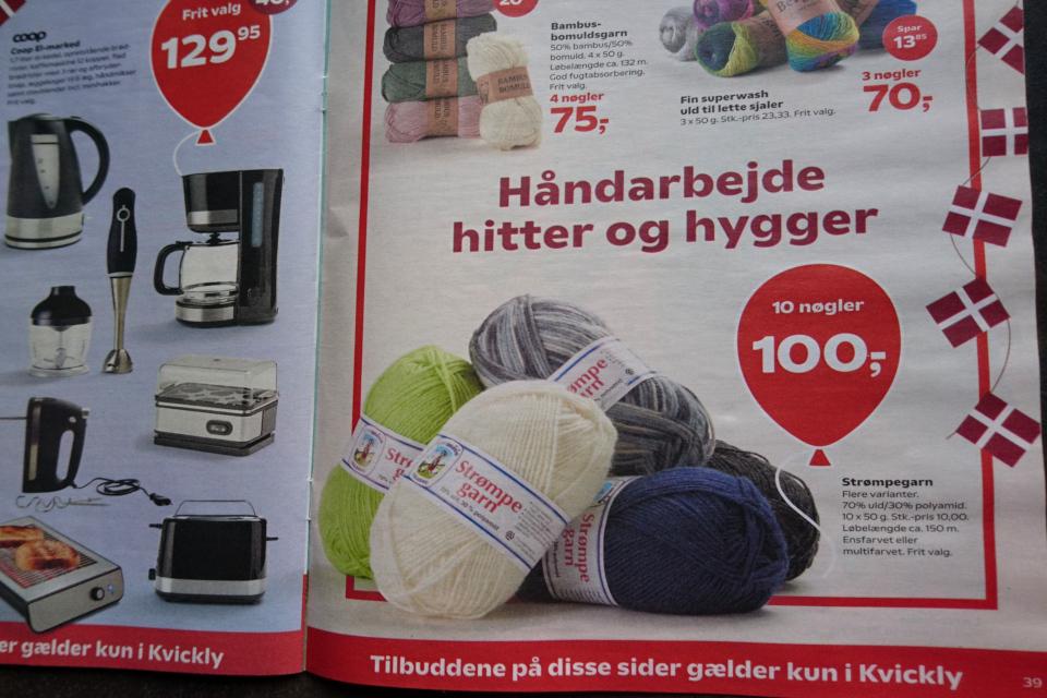 Реклама пряжи в журнале датского супермаркета Kvickly. Форо 24 мар. 2021