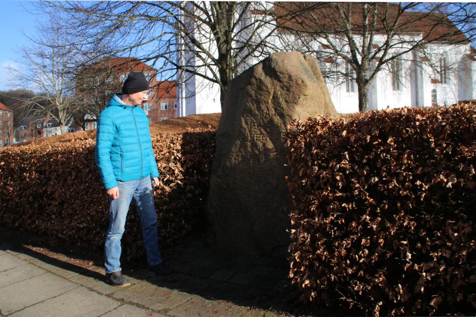 Памятный камень возле церкви св. Иоханнес (Sct Johannes kirke), г. Вайле (Vejle), Дания. Фото 26 фев. 2021