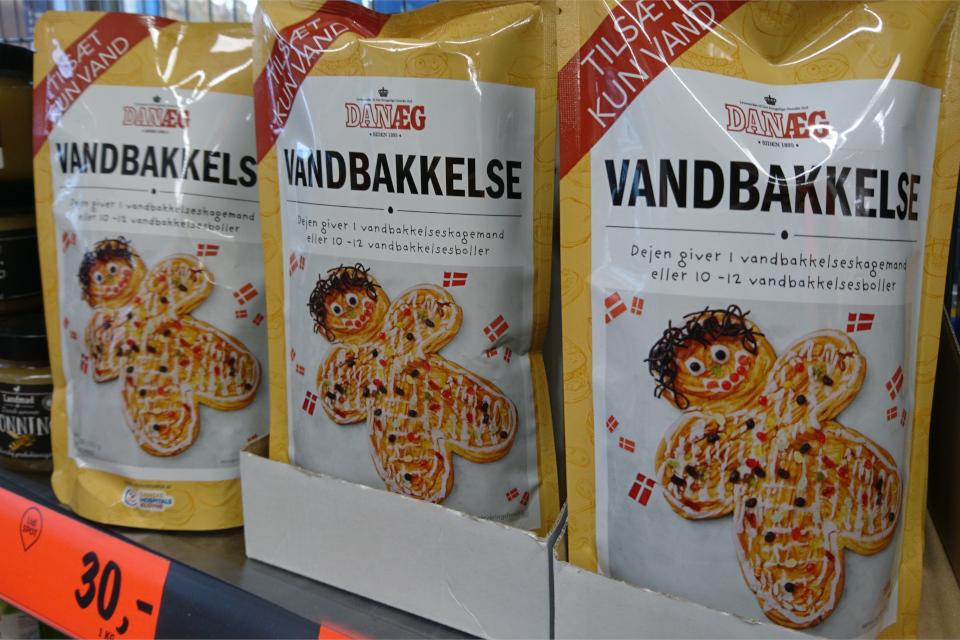 Сухая смесь заварного теста (vandbakkelse) в супермаркете