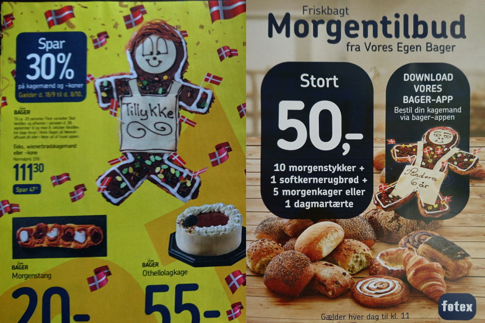 Реклама тортов kagemand кондитерской датского супермаркета Føtex