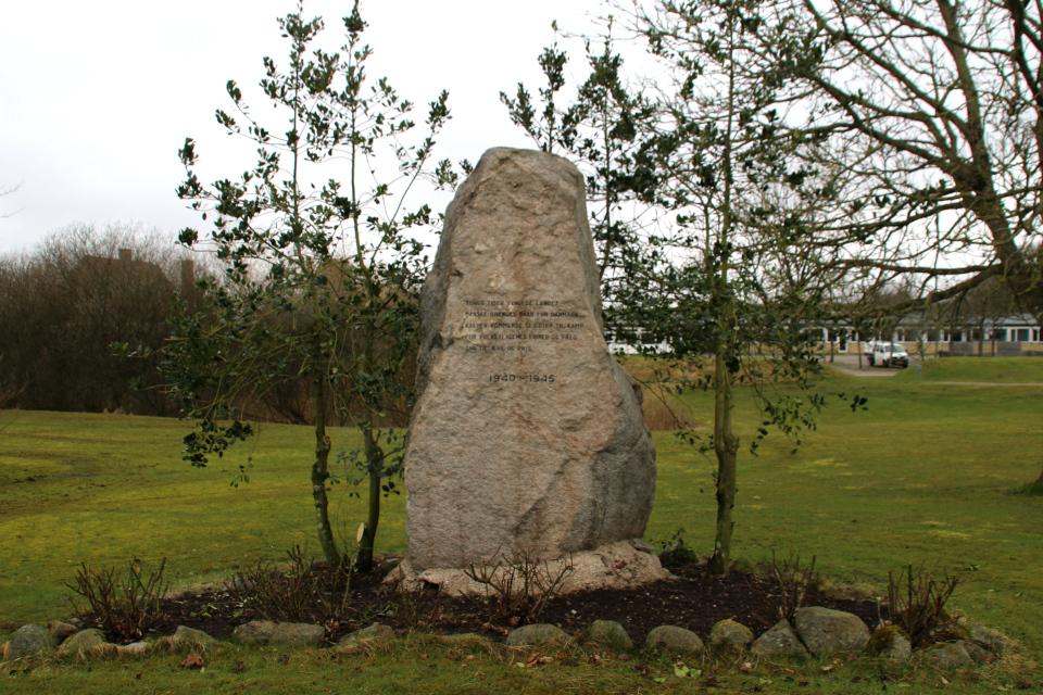 Памятный камень освобождения Дании в Гйерлев (Gjerlev J), Дания