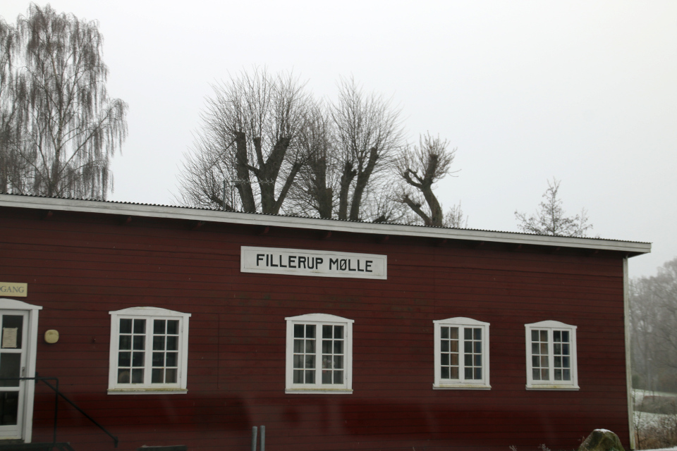 Мельница, Fillerup, Дания. 1 фев. 2021