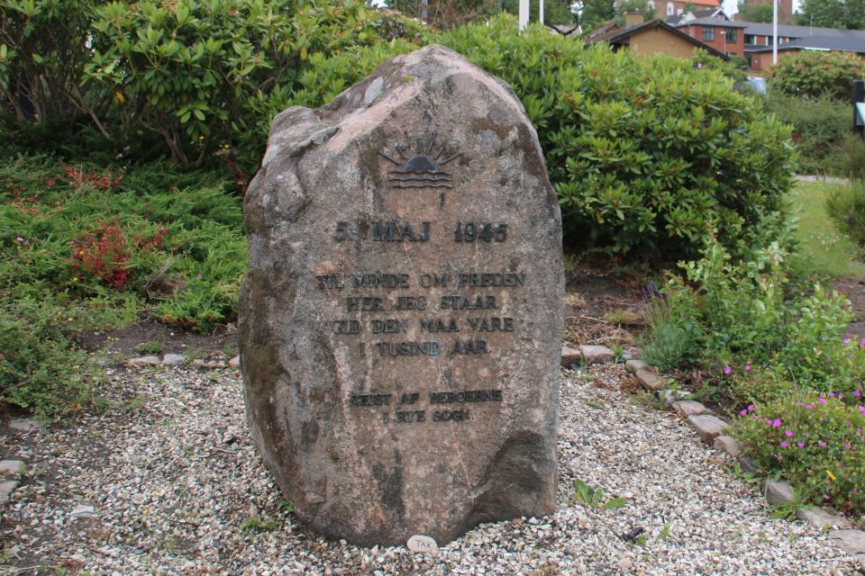 Памятные камни освобождения Дании 1945