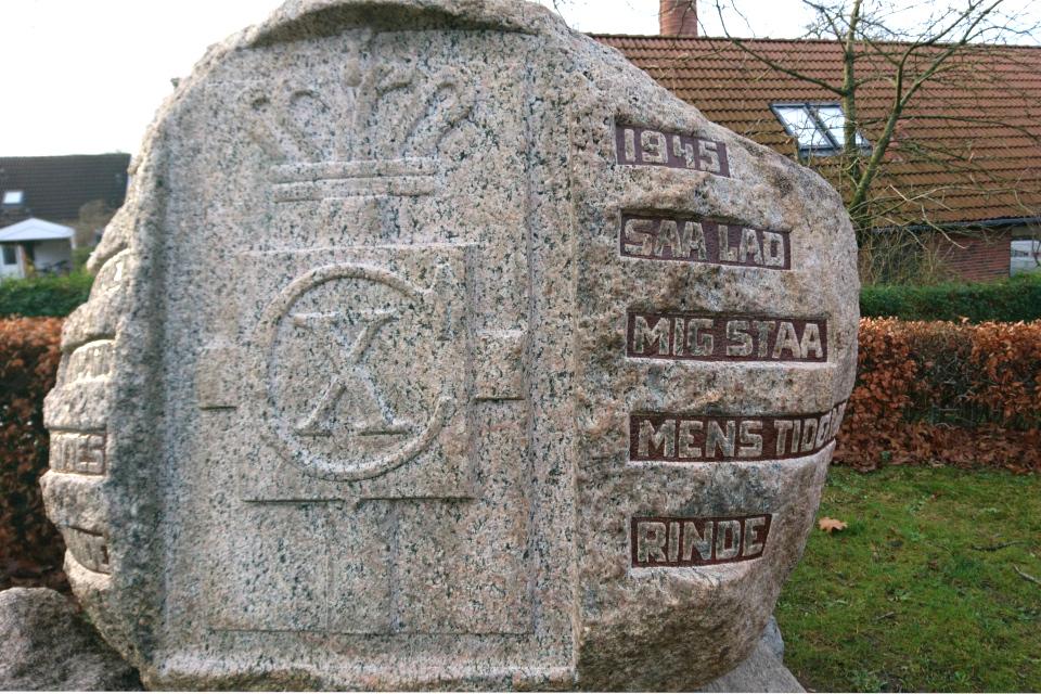 Памятные камни освобождения Дании 1945, Holme / Aarhus