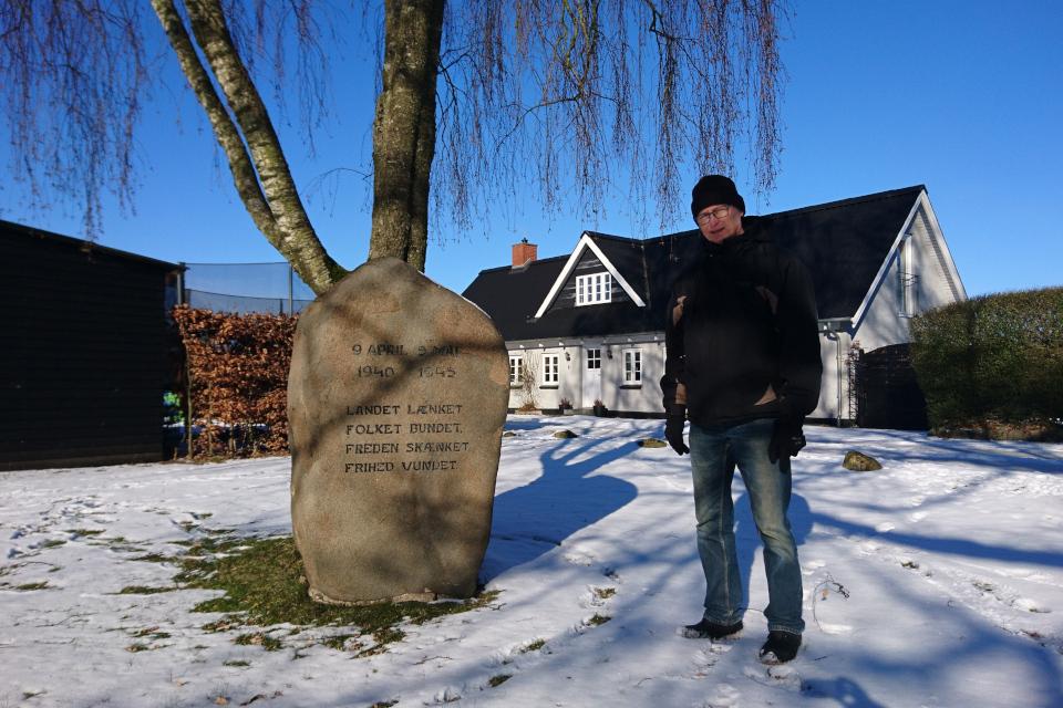 Памятные камни г. Тодбьерг (Todbjerg), Дания. Фото 14 фев. 2021