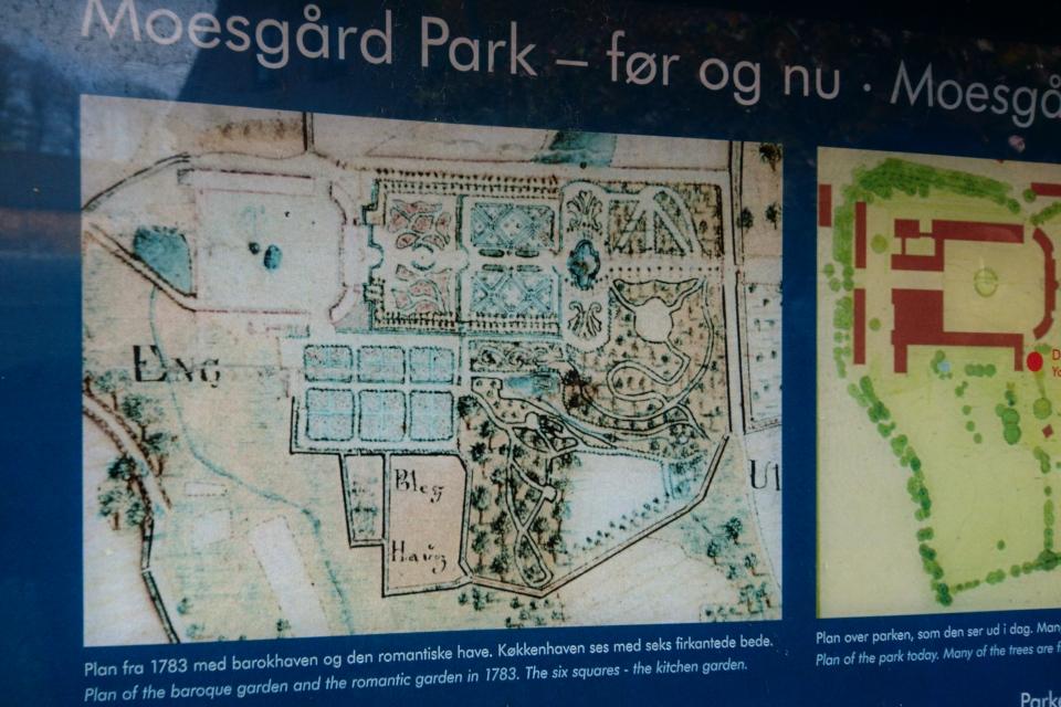 План парка барокко от 1783 г. поместье Мосгорд