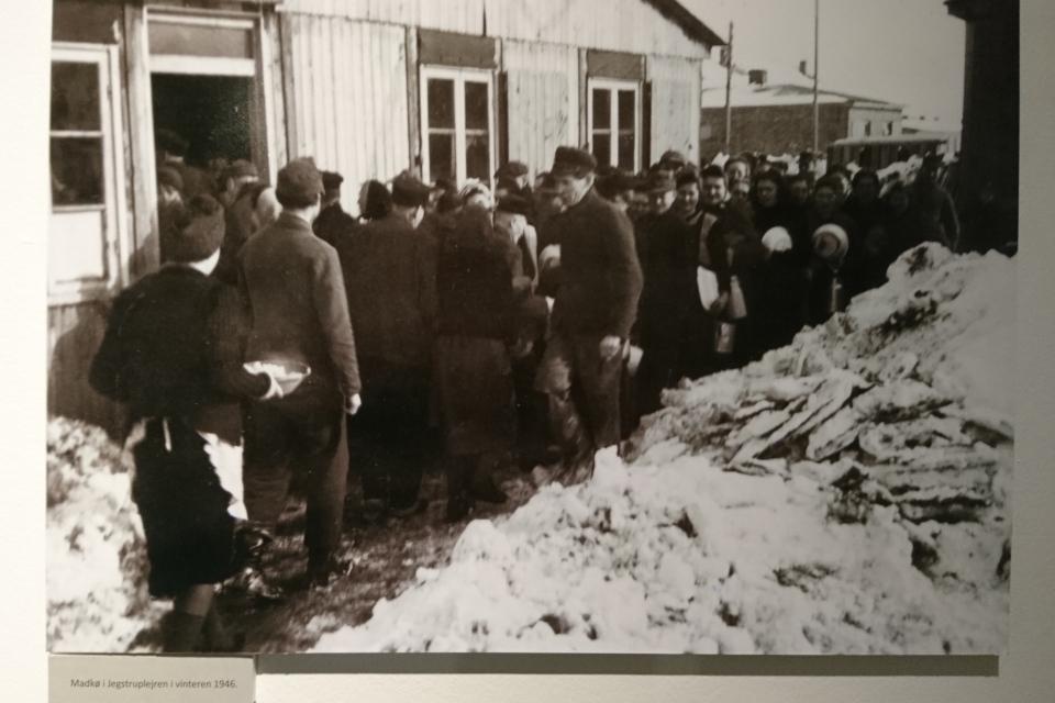 Лагерь беженцев. Выставка оккупации Дании в музее Скиве. Фото 13 авг. 2020