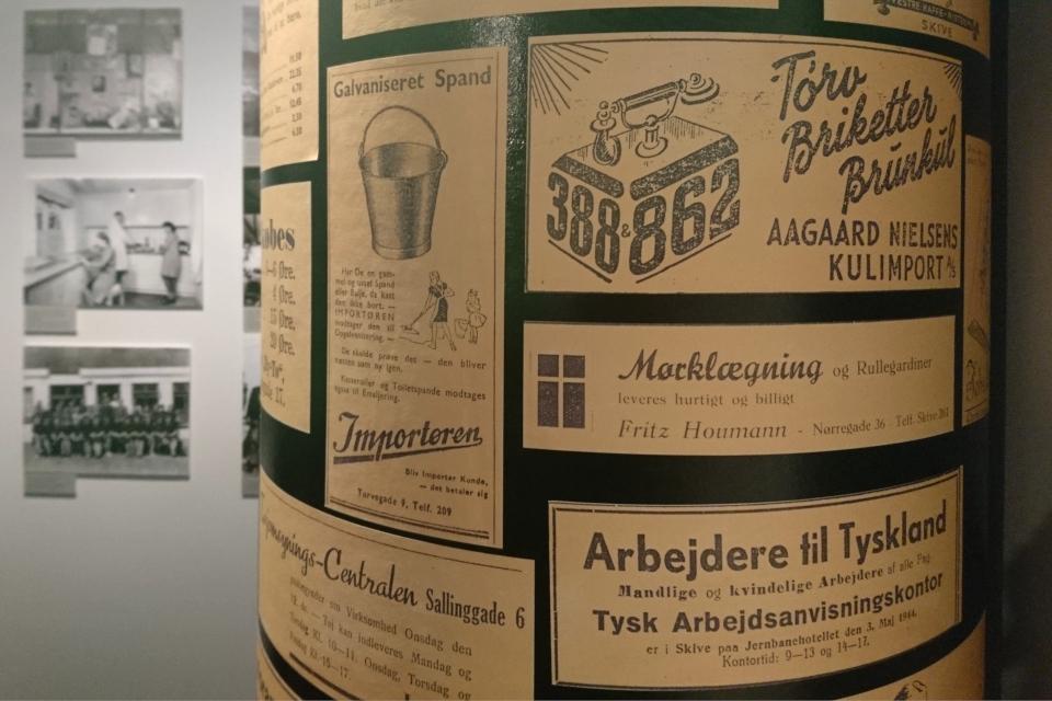 Реклама.Выставка оккупации Дании в музее Скиве. Фото 13 авг. 2020