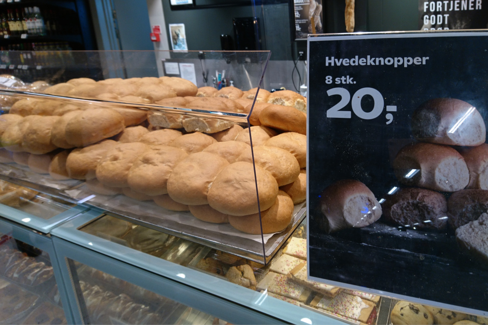 День молитвы в Дании, сдобные булочки. 29 апр. 2021
