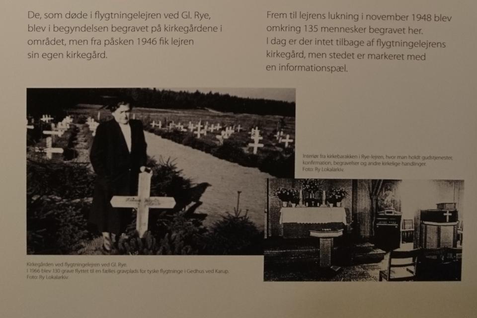 Лагерь немецких беженцев на летном поле Рю. Музей 2 авг. 20