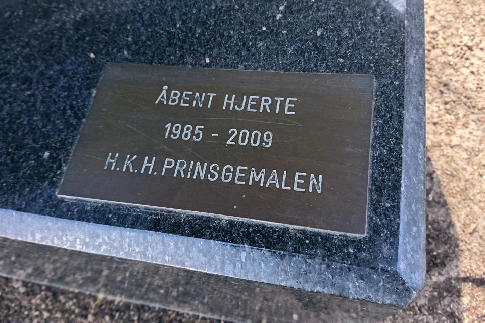 Открытое сердце -скульптура принц Хенрик, åbent hjerte