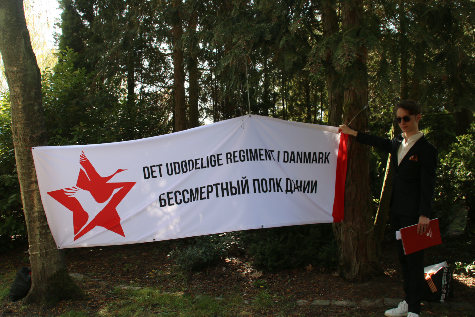Бессмертный полк Дании. 9 Мая 2021, Орхус, на могилах Советких Солдат