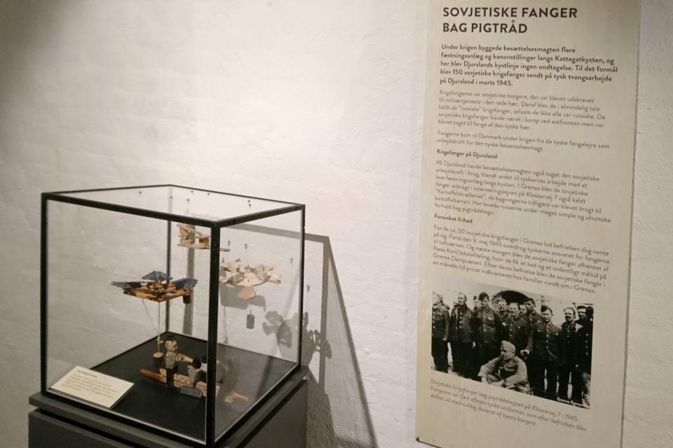 Русские пленные. Выставка оккупации Дании в музее Грено. 12 сент. 2020