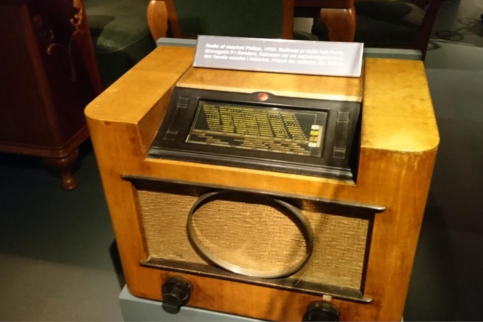 Радио. Выставка оккупации Дании в музее Рандерс, 25 июл. 2019