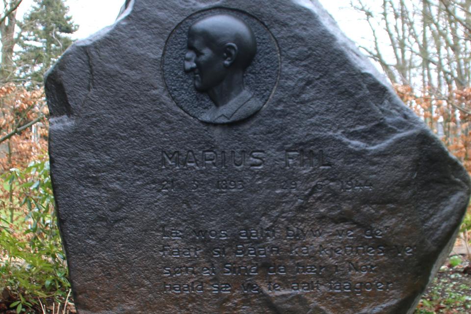 Надпись на памятнике Мариусу Фииль, Видстен. Дания. Фото 28 мар. 2021