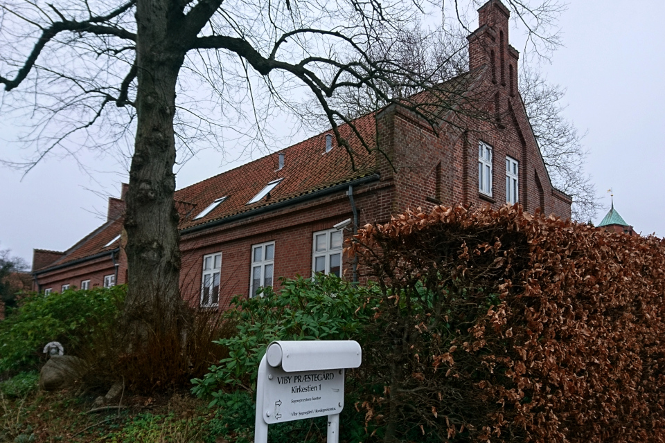 Дом священника в Вибю (Viby Præstegård), Дания. Фото 7 фев. 2020