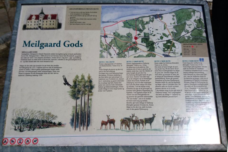 Карта. Поместье Майлгорд (Meilgaard gods). 25 апр. 2021, Глесборг, Дания