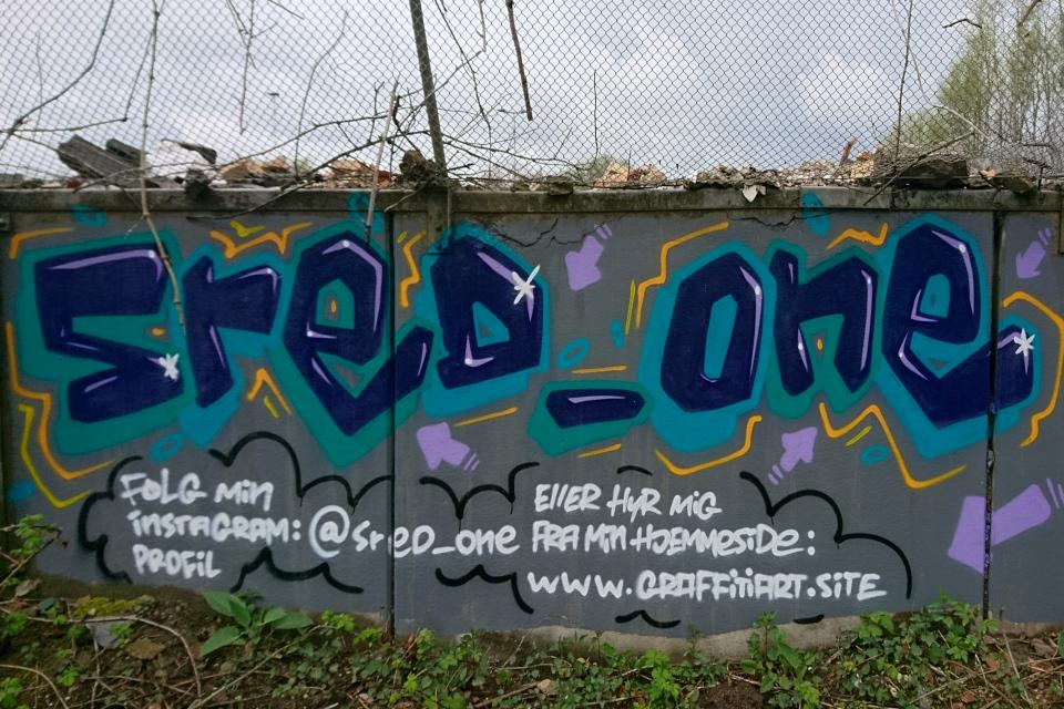 Стрит-арт. Мусоросортировочный комплекс Эскелунд, Орхус, Дания. 5 мая 2021 .graffitiart.site