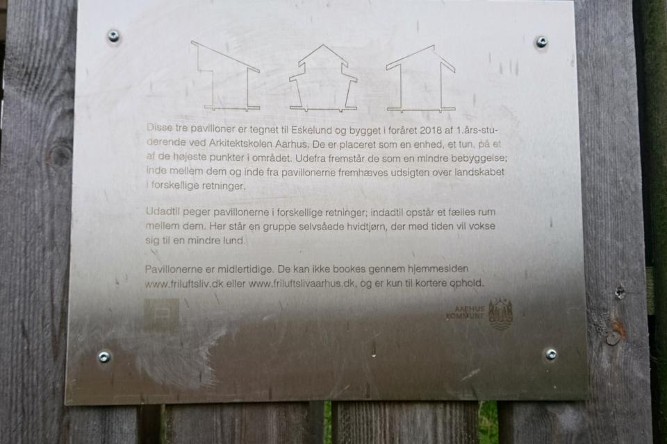 Эскелунден, Вибю /Eskelunden, Viby Дания. 5 мая 2021
